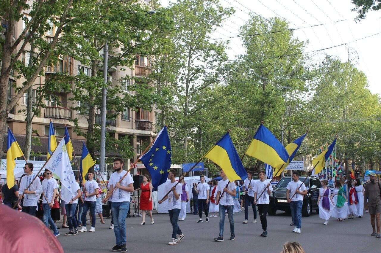 День Европы в Николаеве: как это было, - ФОТО, фото-1