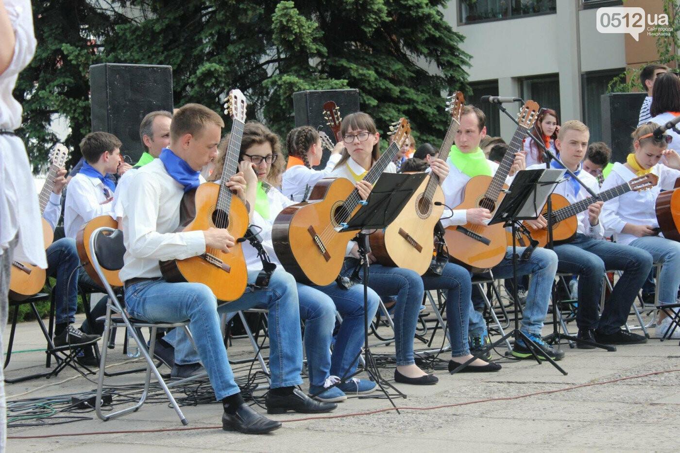 День Европы в Николаеве: как это было, - ФОТО, фото-6