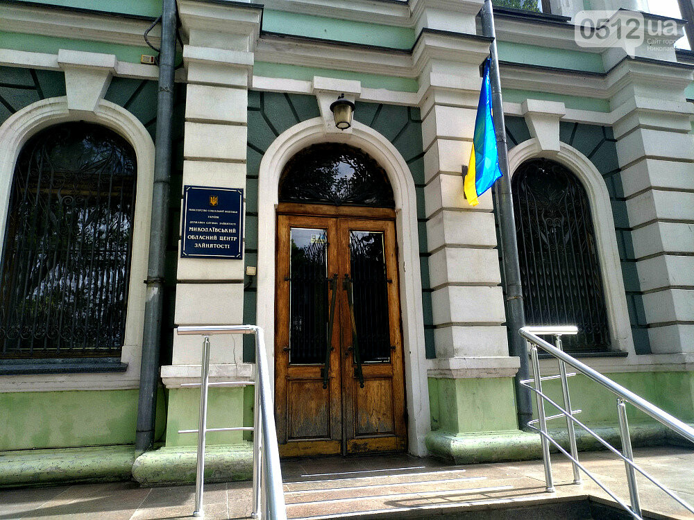 Карантин, безработица,помощь бизнесу: как работают в Николаевском областном центре занятости в режиме ограничений, - ФОТО, фото-4