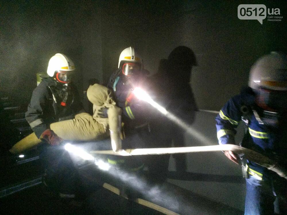 """""""Внимание! Пожар в """"Сити - Центре"""": николаевские спасатели провели тактико-специальные учения - ФОТОРЕПОРТАЖ, фото-14"""