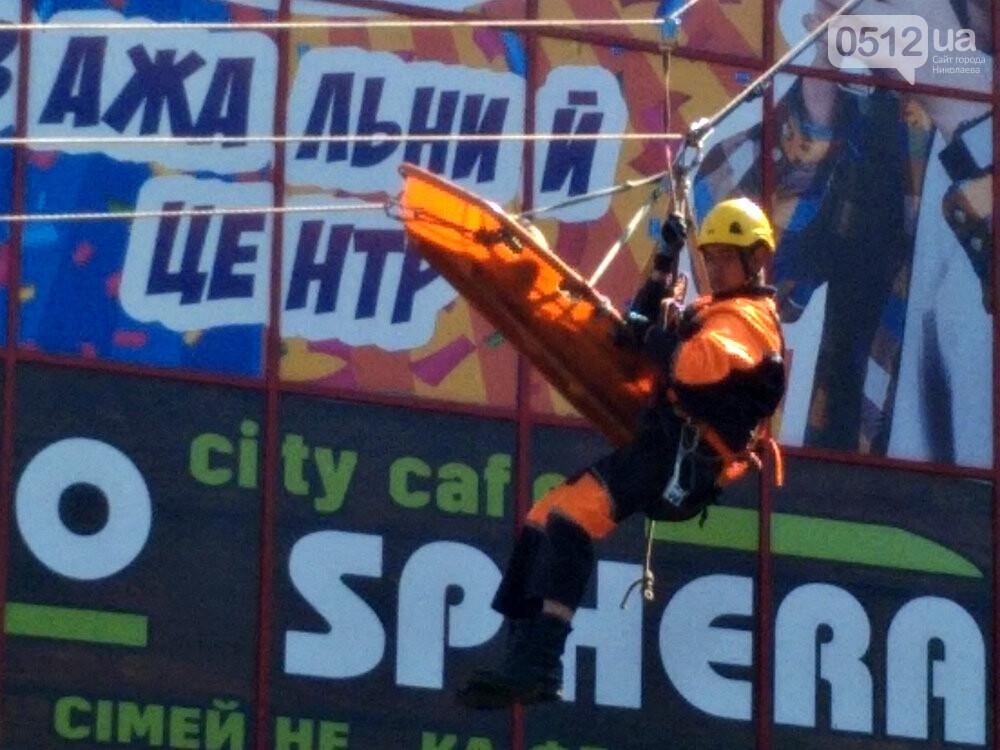 """""""Внимание! Пожар в """"Сити - Центре"""": николаевские спасатели провели тактико-специальные учения - ФОТОРЕПОРТАЖ, фото-26"""