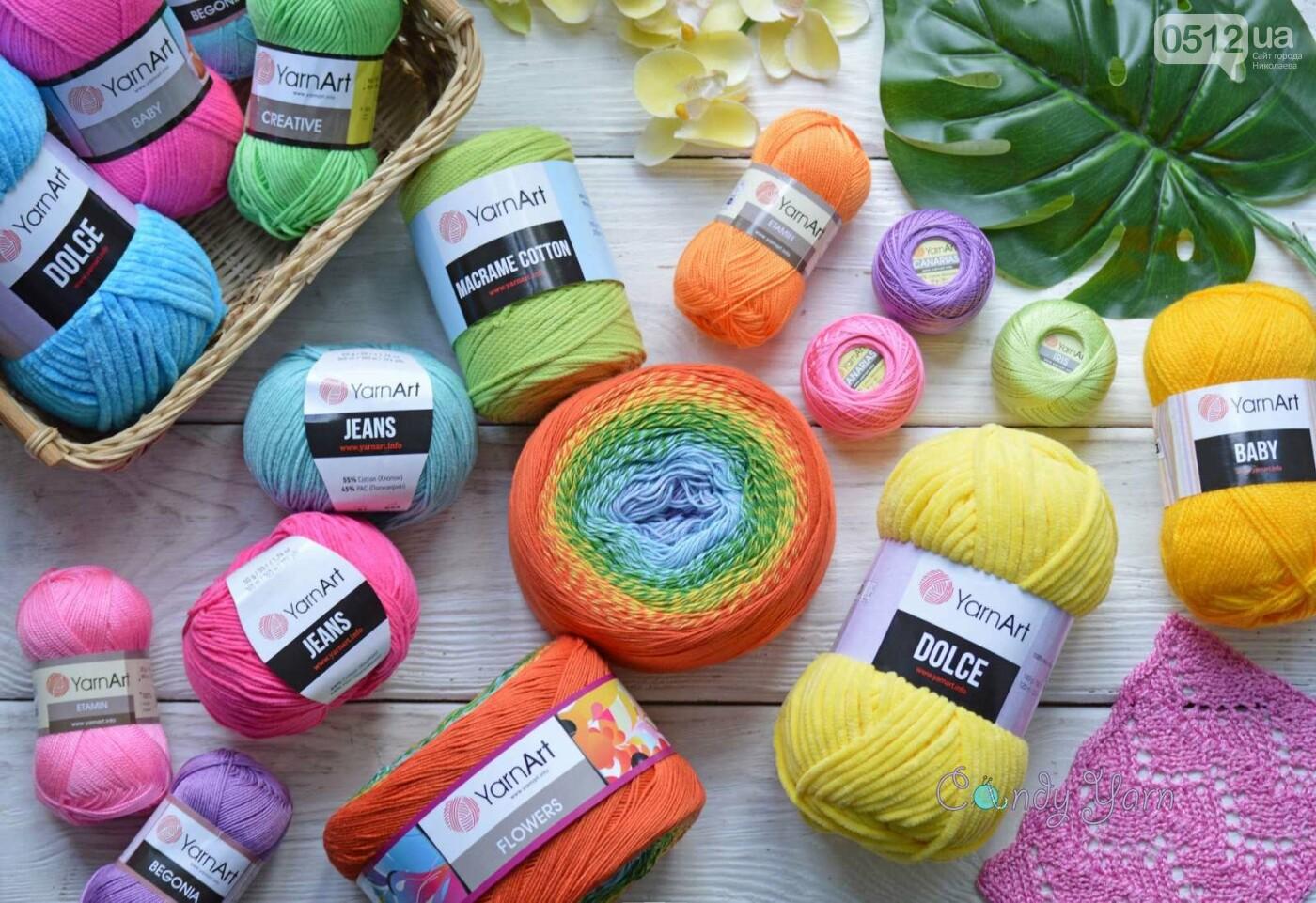 Пряжа для вязания ЯрнАрт, фото-2
