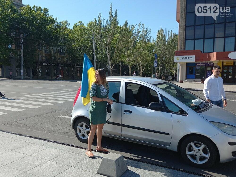 В Николаеве прошел автопробег, посвященный Дню независимости Украины, - ФОТО, фото-1