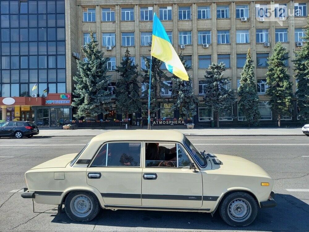 В Николаеве прошел автопробег, посвященный Дню независимости Украины, - ФОТО, фото-4