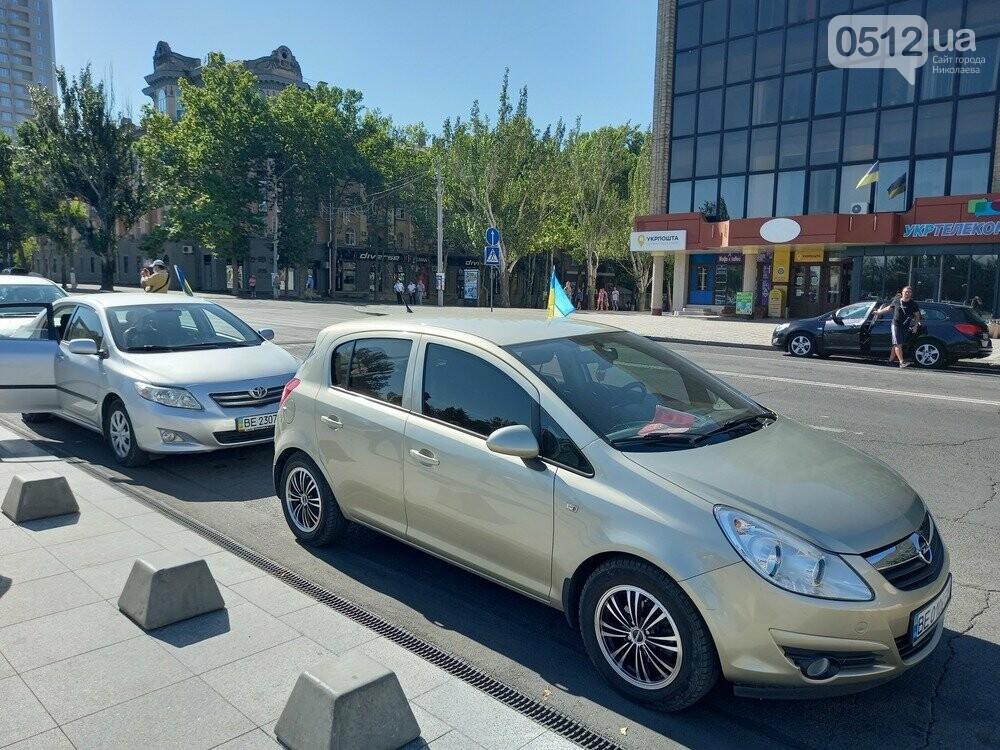 В Николаеве прошел автопробег, посвященный Дню независимости Украины, - ФОТО, фото-5