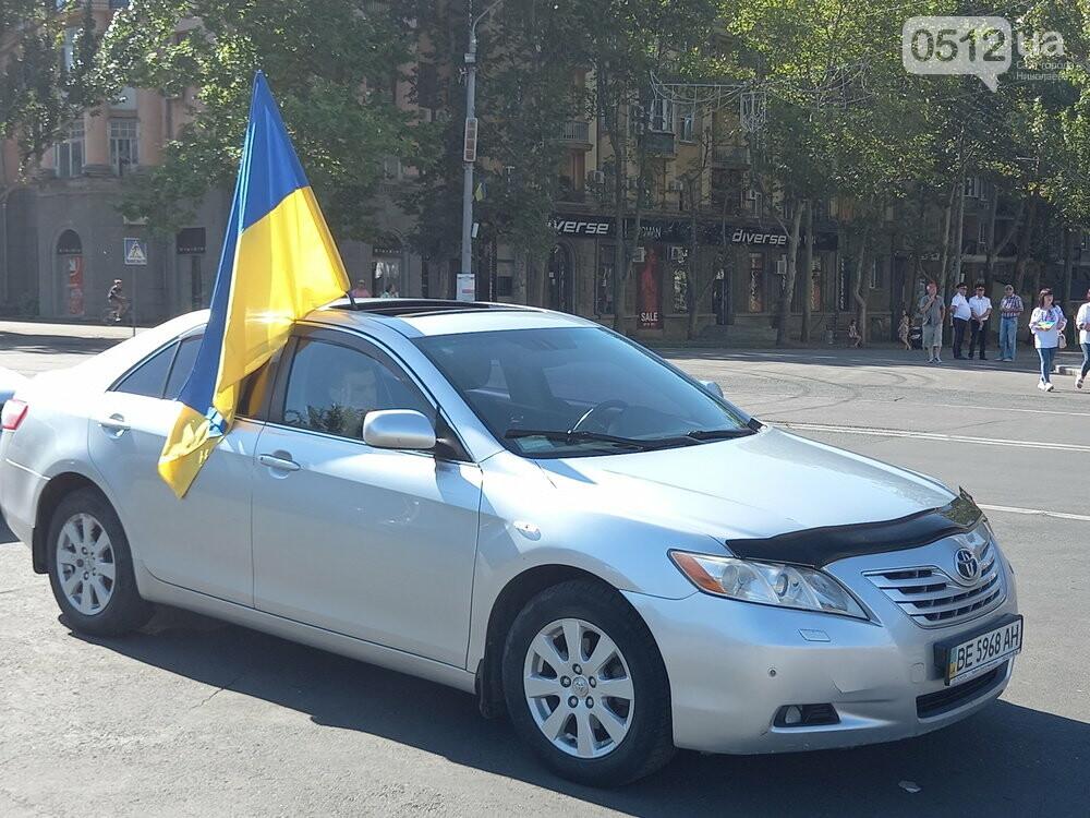 В Николаеве прошел автопробег, посвященный Дню независимости Украины, - ФОТО, фото-7