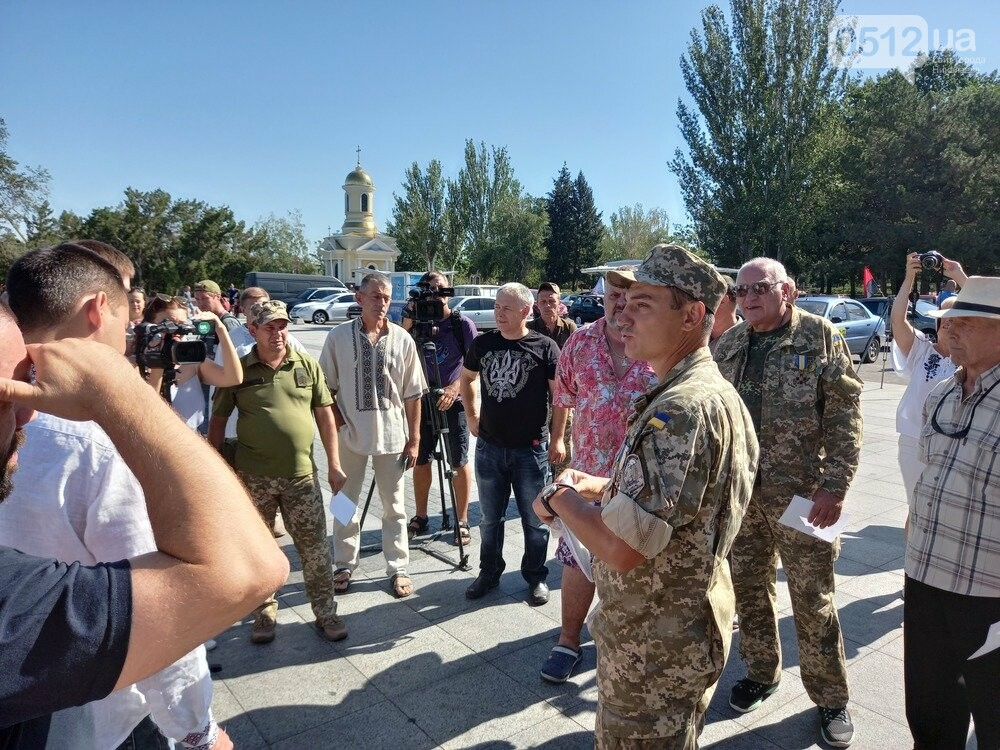 В Николаеве прошел автопробег, посвященный Дню независимости Украины, - ФОТО, фото-8