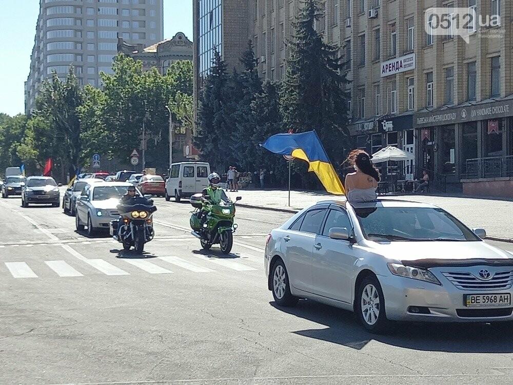 В Николаеве прошел автопробег, посвященный Дню независимости Украины, - ФОТО, фото-9