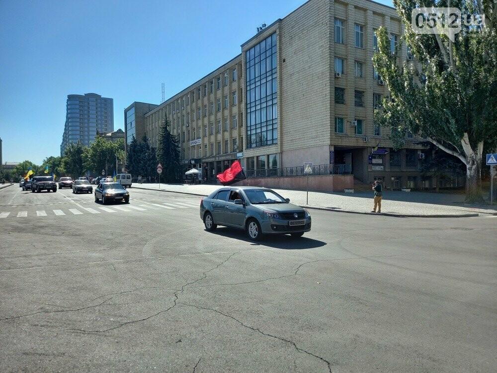 В Николаеве прошел автопробег, посвященный Дню независимости Украины, - ФОТО, фото-10