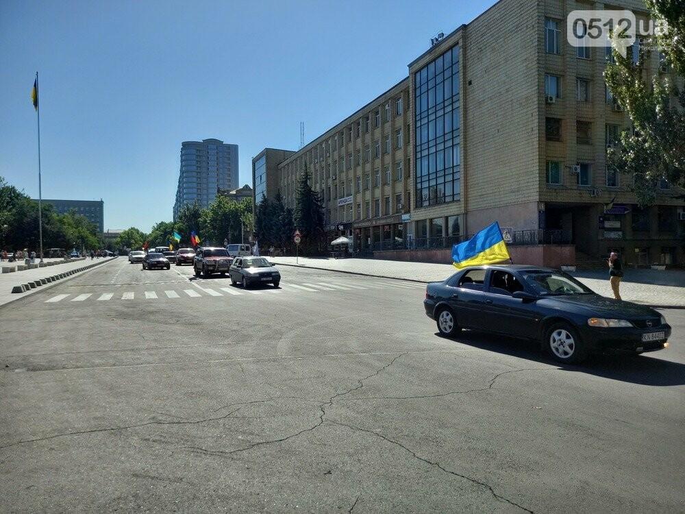 В Николаеве прошел автопробег, посвященный Дню независимости Украины, - ФОТО, фото-11