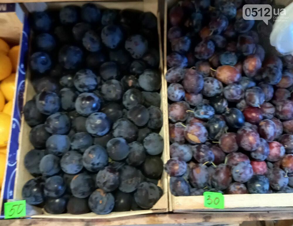 Цены на овощи и фрукты на Николаевских рынках на 22 сентября, - ФОТО, фото-3