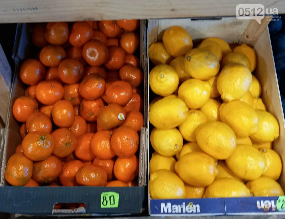 Цены на овощи и фрукты на Николаевских рынках на 22 сентября, - ФОТО, фото-4