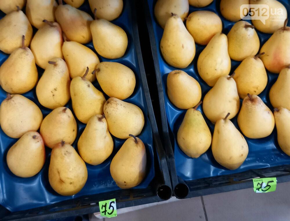 Цены на овощи и фрукты на Николаевских рынках на 22 сентября, - ФОТО, фото-2