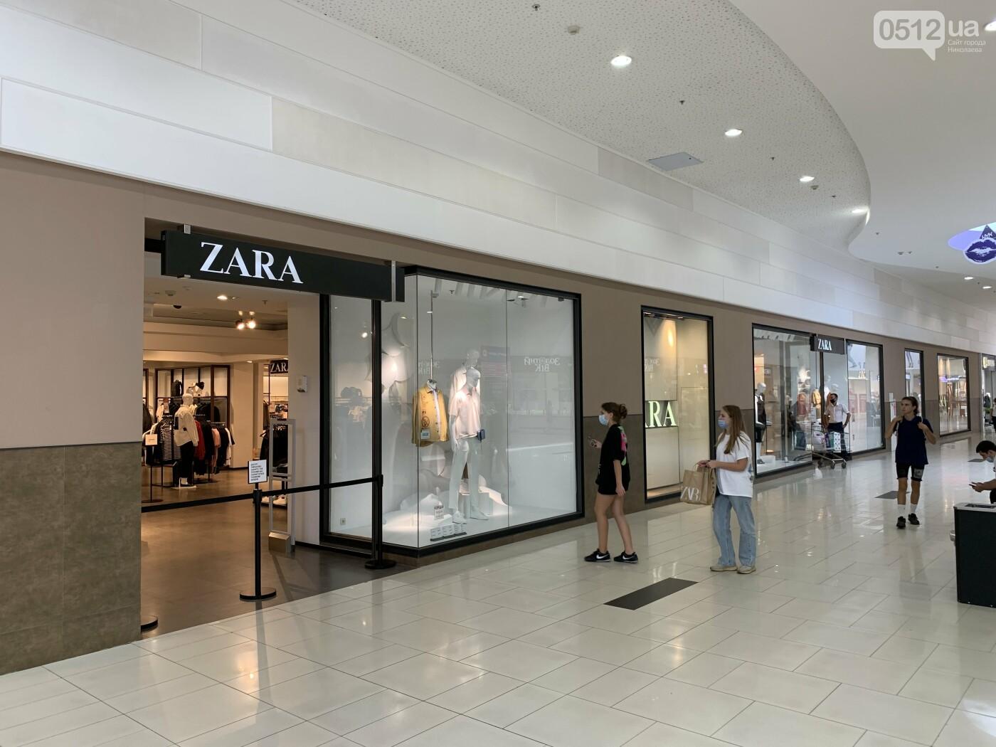 В ТРЦ Riviera новые коллекции - Раскрути Riviera на 200 000 гривен шоппинга, фото-8
