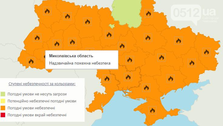 Ухудшение погоды в Николаеве: четверг будет облачным и пожароопасным, фото-1