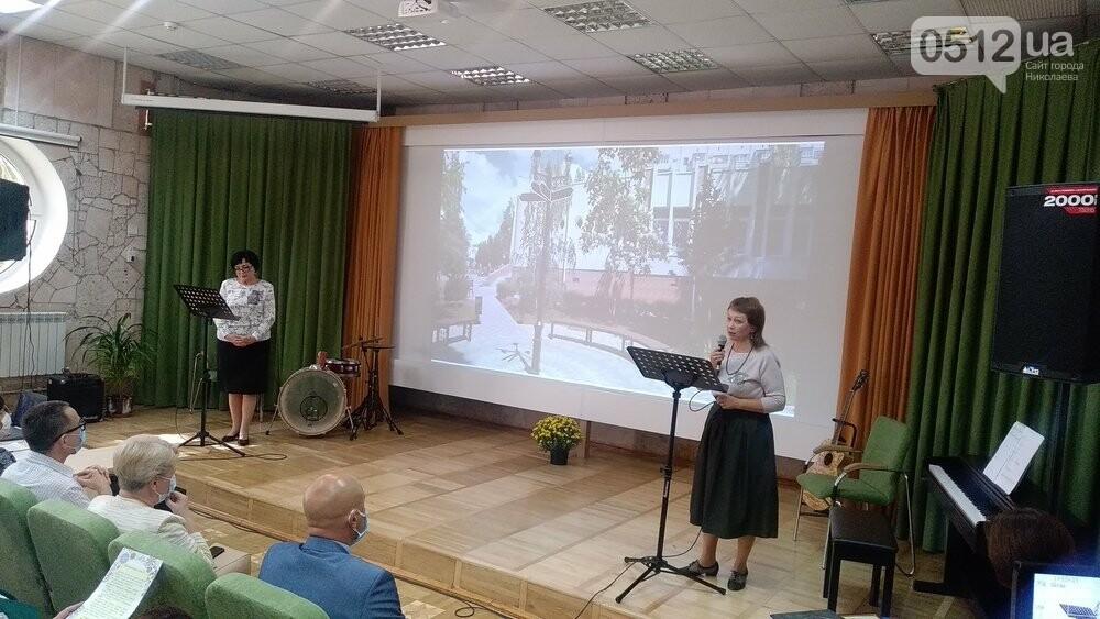 Николаевская библиотека празднует 120-летие,-ФОТОРЕПОРТАЖ , фото-2