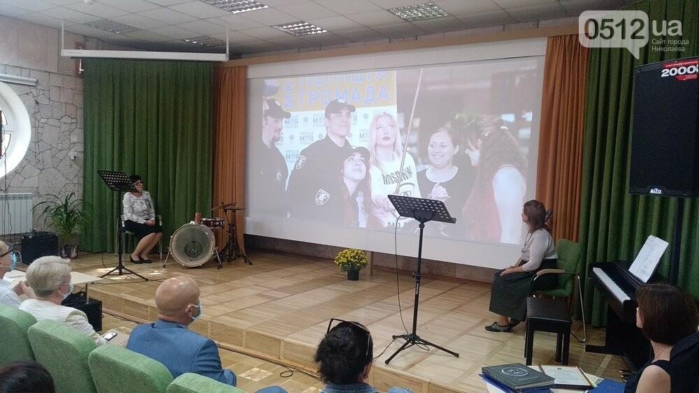 Николаевская библиотека празднует 120-летие,-ФОТОРЕПОРТАЖ , фото-5