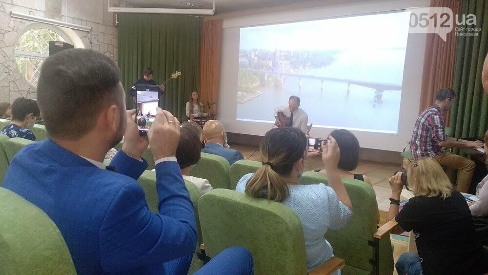 Николаевская библиотека празднует 120-летие,-ФОТОРЕПОРТАЖ , фото-11