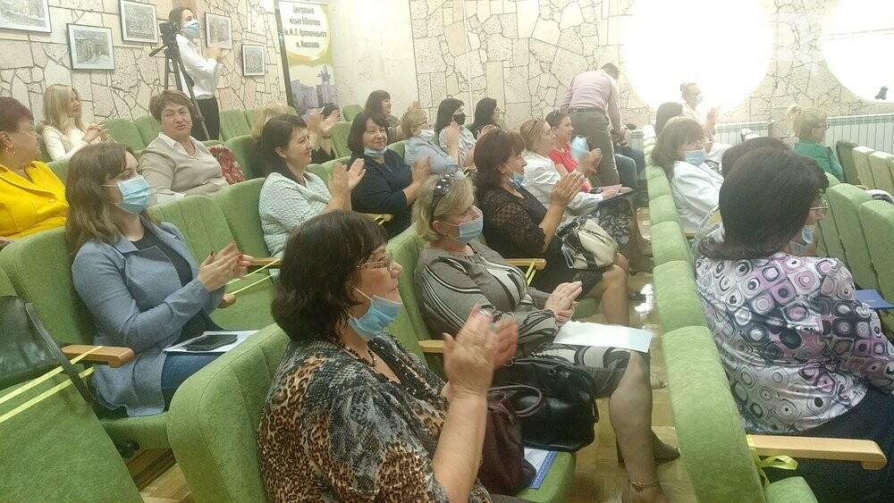 Николаевская библиотека празднует 120-летие,-ФОТОРЕПОРТАЖ , фото-12
