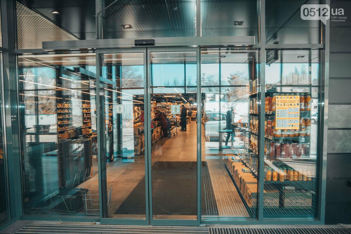 Диджитализация ритейла: чем удивят николаевские супермаркеты «АТБ», фото-3