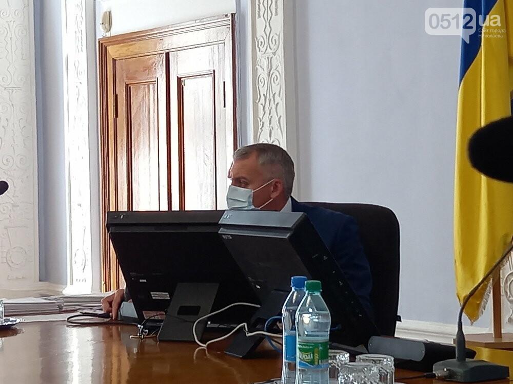 """Деньги на начало отопительного сезона для ОКП """"Николаевоблтеплоэнерго"""" будут: депутаты согласовали кредитную линию, фото-1"""