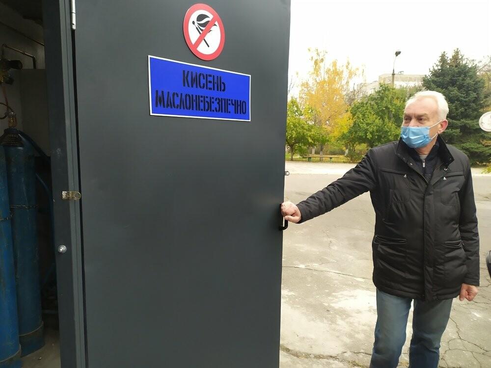 Горбольница 2, Кислород в больнице Николаева