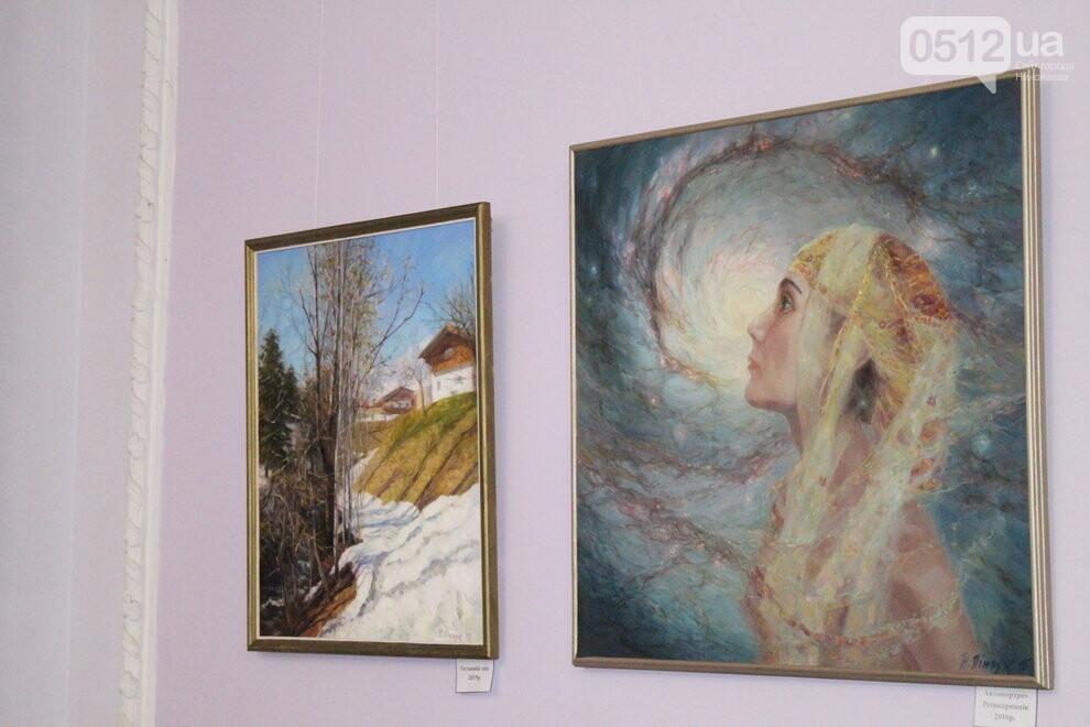 персональная выставка Надежды Пинчук