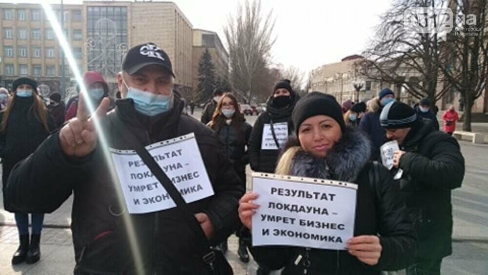В Николаеве предприниматели вышли на митинг: требуют разрешения работать в период локдауна ,- ФОТО , фото-3