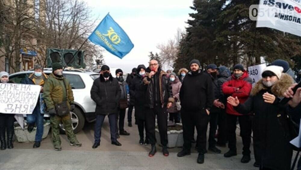 В Николаеве предприниматели вышли на митинг: требуют разрешения работать в период локдауна ,- ФОТО , фото-2