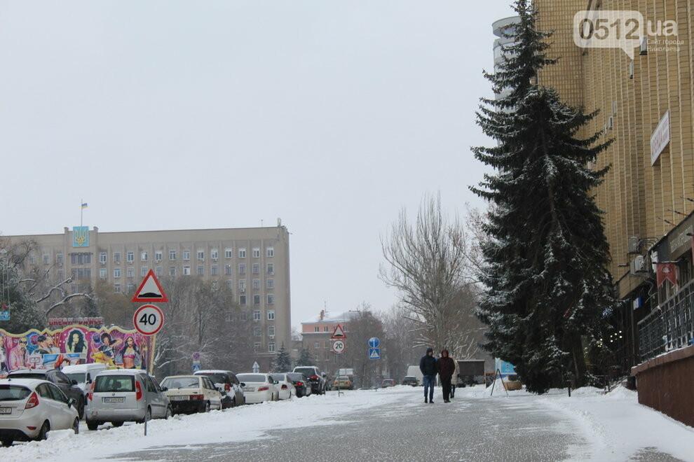 Горожане вышли прогуляться по городу