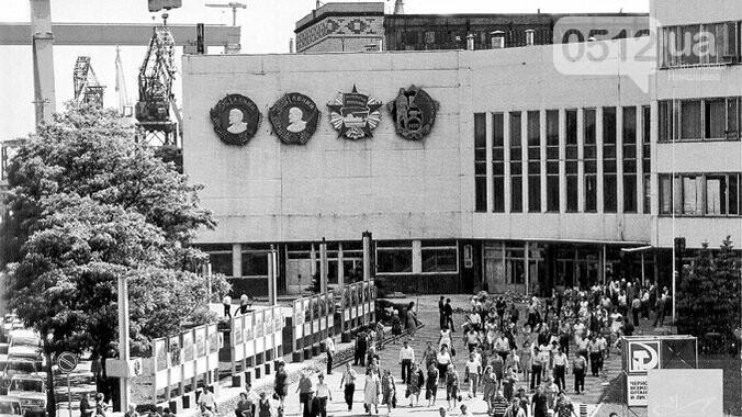 История судостроительных заводов
