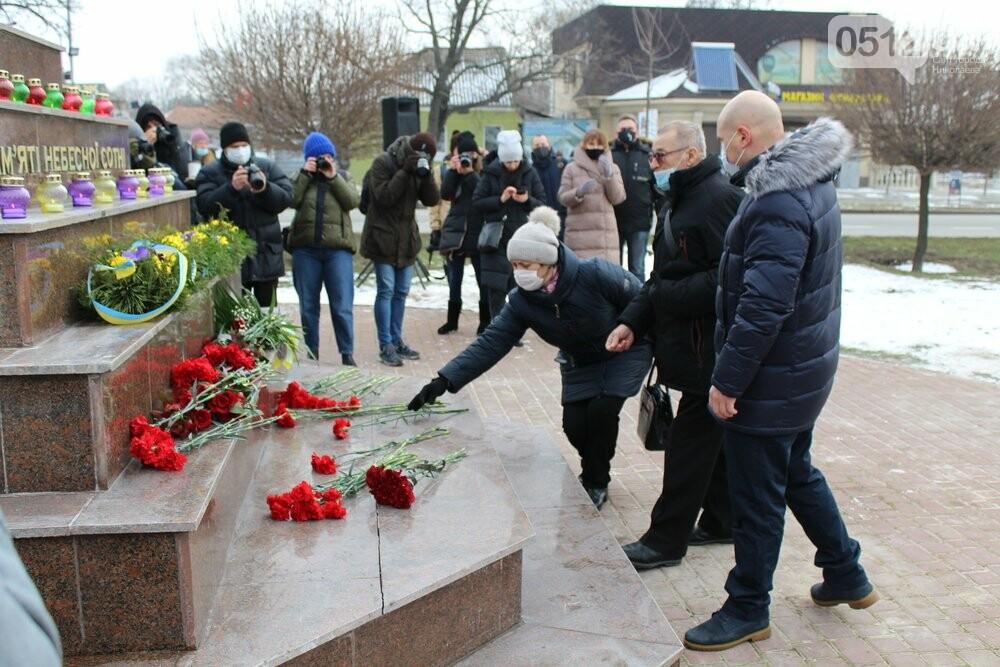 Возложение к памятнику Героям Небесной сотни, В Николаеве почтили память Героев Небесной сотни