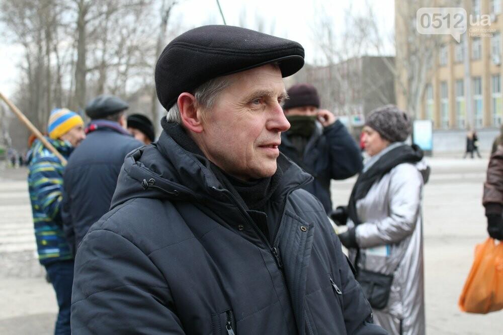 Вече и шествие к памятнику Героям Небесной сотни, В Николаеве почтили память Героев Небесной сотни
