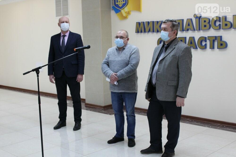 Брифинг о начале вакцинации от COVID-19 на Николаевщине