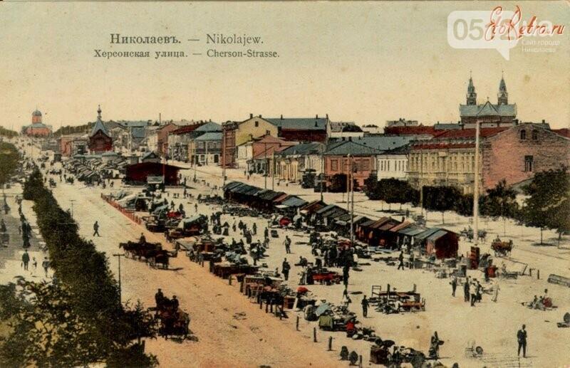 улица Херсонская