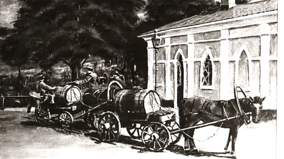 История водоснабжения