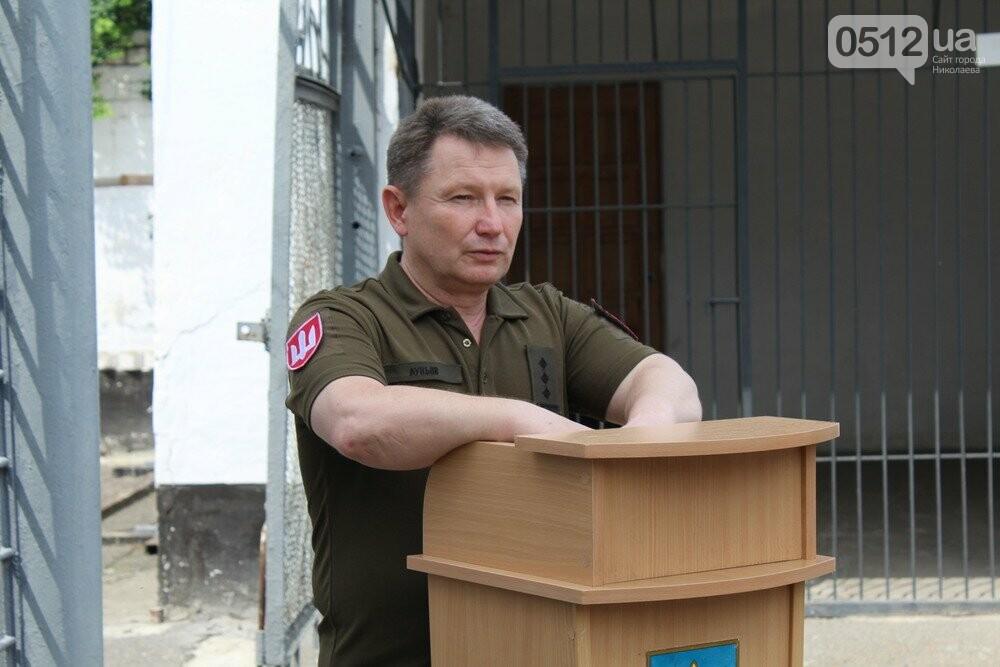 Начальник зонального отдела А. Лунев