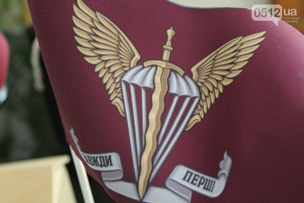 Символ 79-й бригады