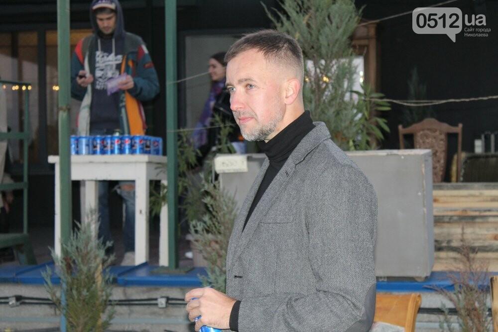 Евгений Гомонюк