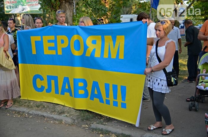 Фонд обороны каждый день отправляет несколько машин для украинской армии, - журналист - Цензор.НЕТ 7792