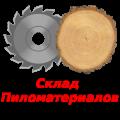 Доски обрезная, балка, брус, рейка деревянная со склада в Николаеве