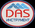 ДАС-Инструмент - продажа электроинструмента, инструмент для строительных работ в Николаеве