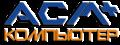 Продажа программного обеспечения в АСМ+