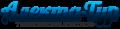"""Туристическая фирма """"АЛЕКТА - ТУР"""" - отдых в Египте, Турции, ОАЭ"""