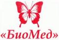 """ООО """"БиоМед-Центр"""" - многопрофильная диагностическая лаборатория"""