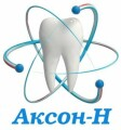 Стоматология Аксон - Н, полный спектр стоматологических услуг в Николаеве