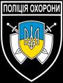 Организация систем охраны автотранспорта и грузоперевозок с использованием спутниковой навигации