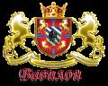 Ветеринарная аптека Вавилон, ветеринарные препараты, вакцины в Николаеве