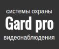 Gard pro - домофоны и видеодомофоны в Николаеве