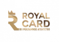 Рекламное агентство RoyalCard - наружная реклама в Николаеве